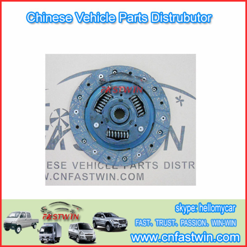 HAFEI MINYI 471 CLUTCH DISC