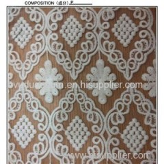 Jacquard White African Cord Lace Fabric (S8019)
