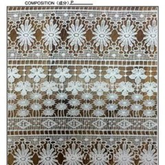 S1114 Nice Design White Floral Chemical Lace (S1114)
