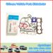 HAFEI JUNYI 513 CYLINDER GASKETS REPAIR ENGINE KITS SETS