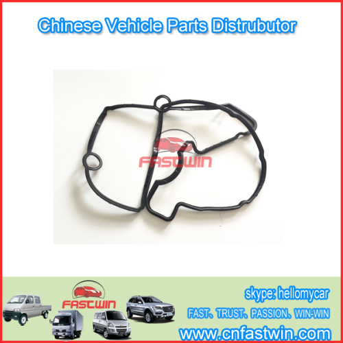 HAFEI JUNYI 513 VALVE CHAMBER COVER SEALING RUBBER GASKET