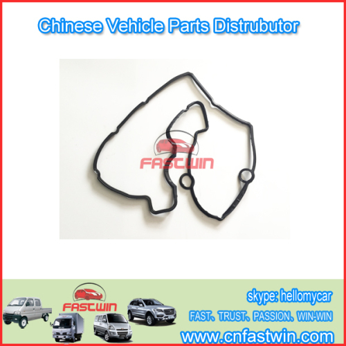 HAFEI JUNYI 513 AUTO VALVE CHAMBER COVER SEALING RUBBER GASKET