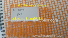 fiberglass wire mesh screen