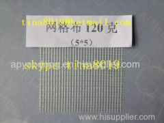 4*4mm white color fiberglass wire mesh
