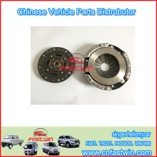 CLUTCH COVER FOR HAFEI LUZUN CAR