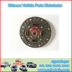 HAFEI LUZUN CLUTCH DISC