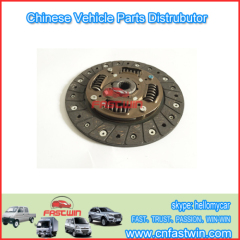 HAFEI LUZUN CAR CLUTCH DISC