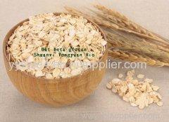 manufacturer natural Avena Sativa Extract Beta-Glucan/ Oat beta glucan