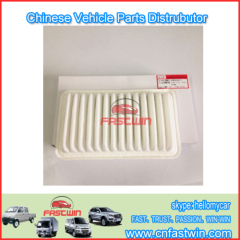 HAFEI LUNZUN CAR AIR FILTER