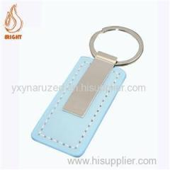 High Quality Custom Logo Leather Key Chain