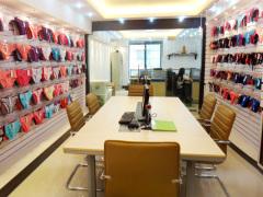 Yiwu Yunjie Knitting Co., Ltd.