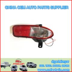 CHERY AUTO STOP BOMPER TRASERO RH BUMPER J62-051