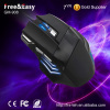 Cool design Avago 7d gaming mouse