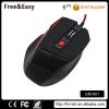2016 Hot Selling OEM 7D ergonomic Gaming Mouse