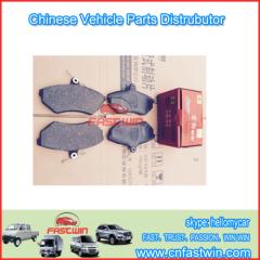CHEVROLET N300 FRONT BRAKE PAD SETS