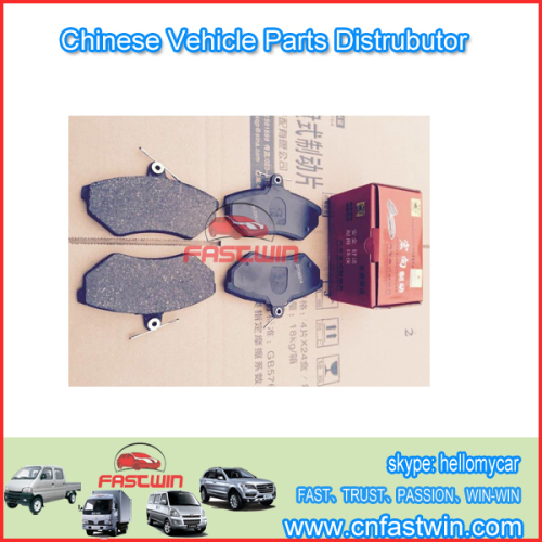 CHEVROLET N300 FRONT BRAKE PAD SETS