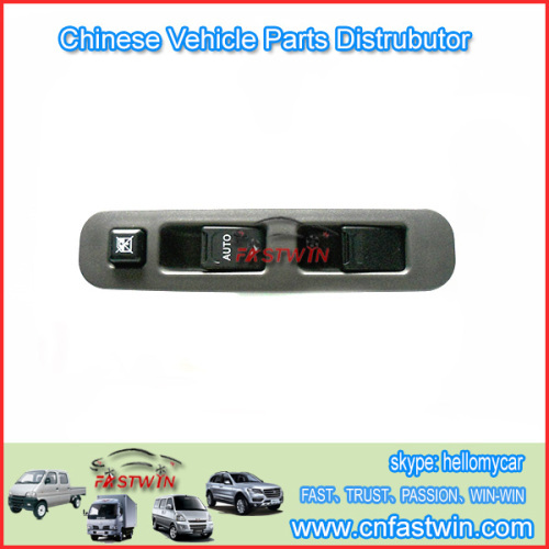 DFSK POWER WINDOWS SWITCH