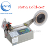 Hot and cold knives tape cutting machine