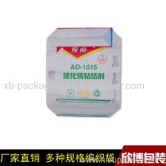 Adhesie middel Polypropyleen geweven zakken
