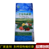 Organic fertilizer Polypropylene woven bags