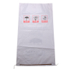 The food Polypropylene woven bags