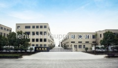 Shanghai Lehui Packaging and Printing Co.,Ltd.
