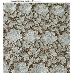 White Water Soluble Lace Fabric Wholesale(S8110)