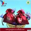Small Satin Gift Bag