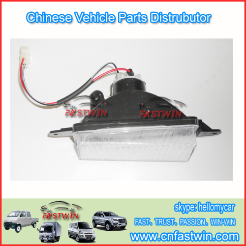 WULING REAR BUMPER LAMP WHITE