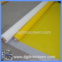 woven polyester fabric mesh