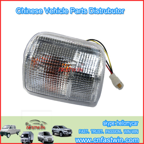 WULING SIDE LAMP WL6360