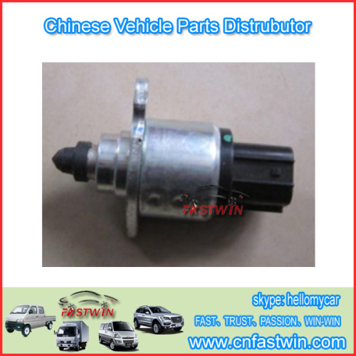 WULING IAC1 CAR PART