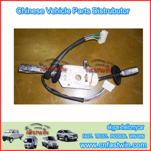 WULING TURN SIGNAL SWITCH