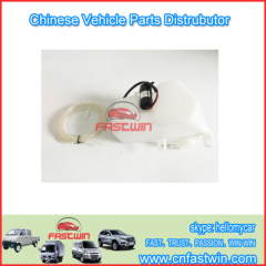 CHINA WULING AUTO WASHER TANK