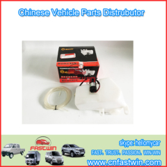 CHINA WULING CAR WASHER TANK