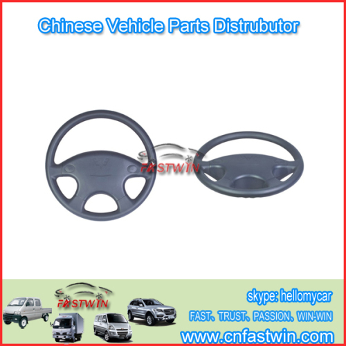 WULING ZHIGUANG STEERING WHEEL