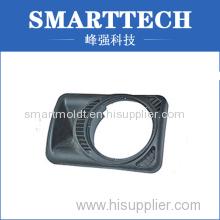 Fashion Customized Plastic Camera Enclosure Supplier