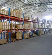 Qingdao Feeda International Trading Co.,Ltd