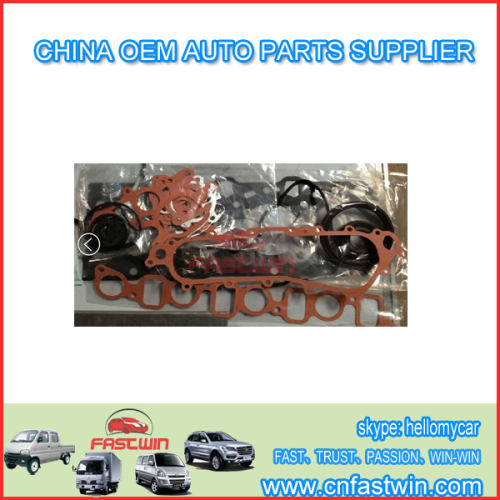 JINBEI CYLIDNER ENGINE GASKETS REPAIR KITS 4Y