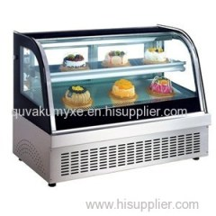 Cruve Glass Table Top Cake Cooler