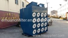 donwflow dust collector for cement
