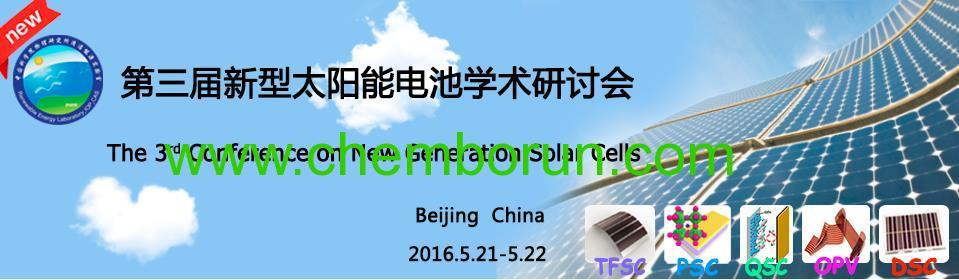 The 3rd Conference on New Generation solar cells