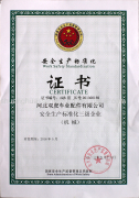 Certifications of honor