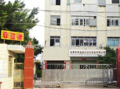 Dongguan Feiyide Automation Equipment Co., Ltd.