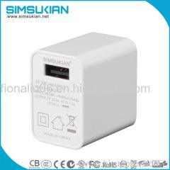 5v 9v 12v usb quick charger qc2.0 wall charger