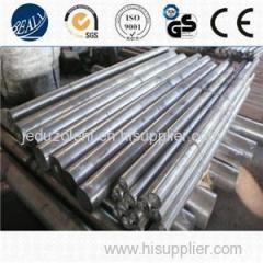 HastelloyB-3 UNSN10675 2.4600 Product Product Product