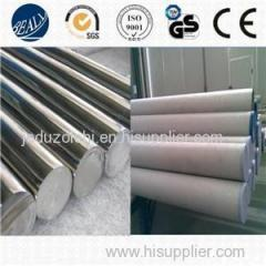 Alloy 20 Product Product Product