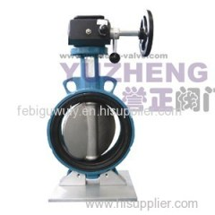 Butterfly Valve With Gear Box