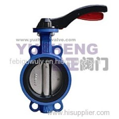 Wafer Butterfly Valve Product Product Product