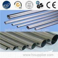 Inconel718 Product Product Product
